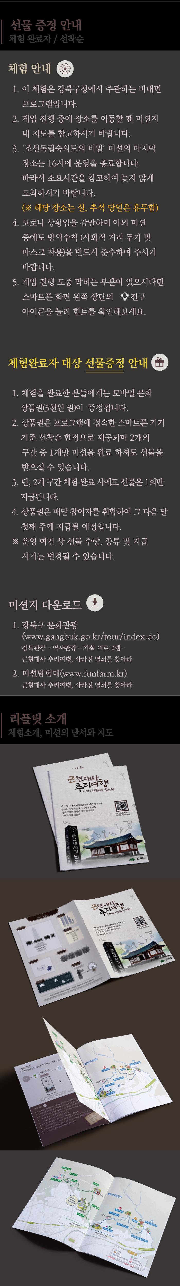 펀팜소개1_2.png
