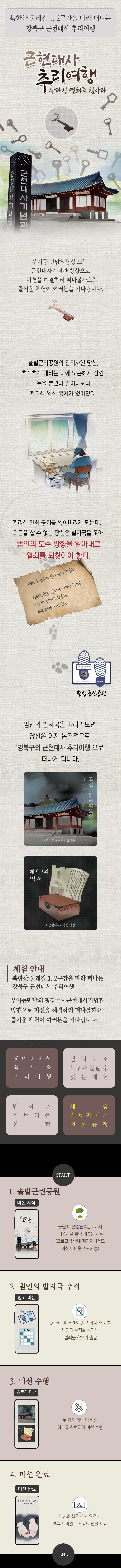 펀팜소개1_1.png